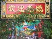 Chinesischer Markt am Jungfernstieg / 13.09. bis 23.09.2007